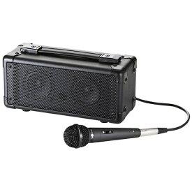 サンワサプライ SANWA SUPPLY マイク付き拡声器スピーカー(Bluetooth対応) MM-SPAMPBT