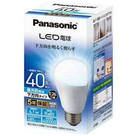 パナソニック Panasonic LDA4D-H/E/W/2 LED電球 ホワイト [E26 /昼光色 /1個 /40W相当 /一般電球形 /下方向タイプ][LDA4DHEW2]