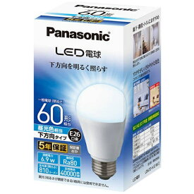 パナソニック Panasonic LDA7D-H/E/W/2 LED電球 ホワイト [E26 /昼光色 /1個 /60W相当 /一般電球形 /下方向タイプ][LDA7DHEW2]