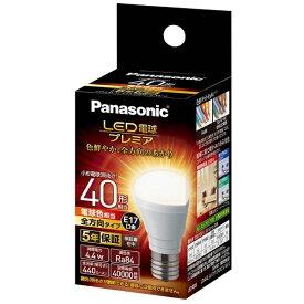 パナソニック Panasonic LDA4L-G-E17/Z40E/S/W/2 LED電球 小形電球形 プレミア ホワイト [E17 /電球色 /1個 /40W相当 /一般電球形 /全方向タイプ][LDA4LGE17Z40ESW2]