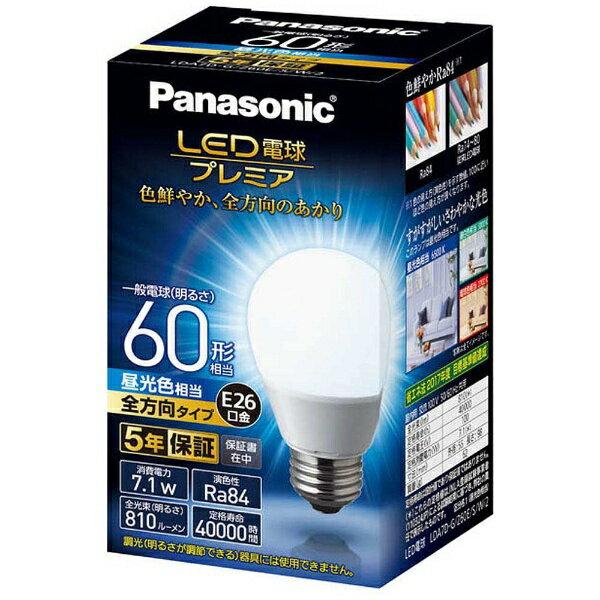 パナソニック Panasonic 調光器非対応LED電球 「LED電球プレミア」(一般電球形・全光束810lm/昼光色相当・口金E26) LDA7D-G/Z60E/S/W/2[LDA7DGZ60ESW2]