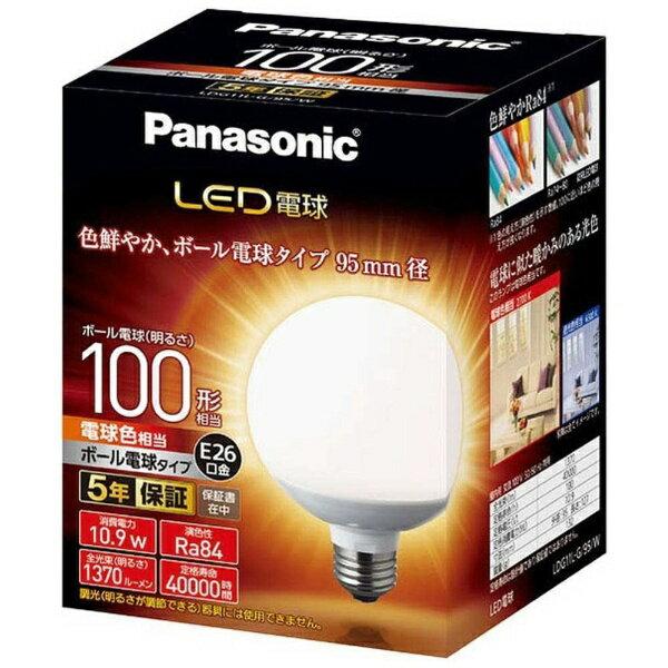 パナソニック Panasonic 調光器非対応LED電球 (ボール電球形・全光束1370lm/電球色相当・口金E26) LDG11L-G/95/W[LDG11LG95W]