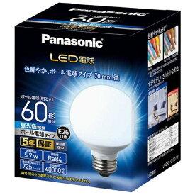 パナソニック Panasonic LDG6D-G/70/W LED電球 ホワイト [E26 /昼光色 /1個 /60W相当 /ボール電球形 /広配光タイプ][LDG6DG70W]