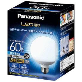 パナソニック Panasonic LDG6D-G/95/W LED電球 ホワイト [E26 /昼光色 /1個 /60W相当 /ボール電球形 /広配光タイプ][LDG6DG95W]