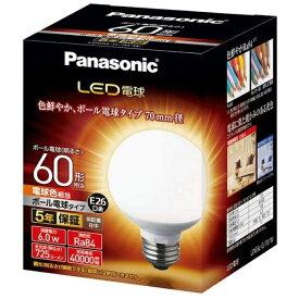 パナソニック Panasonic LDG6L-G/70/W LED電球 ホワイト [E26 /電球色 /1個 /60W相当 /ボール電球形 /広配光タイプ][LDG6LG70W]