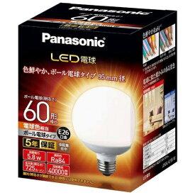 パナソニック Panasonic LDG6L-G/95/W LED電球 ホワイト [E26 /電球色 /1個 /60W相当 /ボール電球形 /広配光タイプ][LDG6LG95W]
