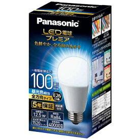 パナソニック Panasonic LDA13D-G/Z100E/S/W LED電球 プレミア ホワイト [E26 /昼光色 /1個 /100W相当 /一般電球形 /全方向タイプ][LDA13DGZ100ESW]
