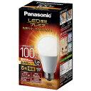 パナソニック Panasonic 調光器非対応LED電球 「LED電球プレミア」(一般電球形・全光束1520lm/電球色相当・口金E26…
