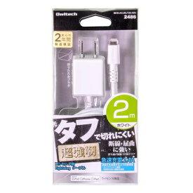 OWLTECH オウルテック 【ビックカメラグループオリジナル】AC充電器 Lightning 2m ホワイト BKS-ACJKLT20-WH【point_rb】