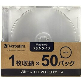 Verbatim バーベイタム 【ビックカメラグループオリジナル】Blu-ray/DVD/CD用スリムケース 50枚 Verbatim クリア CPSSC50-B【point_rb】