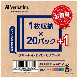 Verbatim バーベイタム 【ビックカメラグループオリジナル】Blu-ray/DVD/CD用スリムケース 21枚 Verbatim 5色 CPSSX21-B【point_rb】