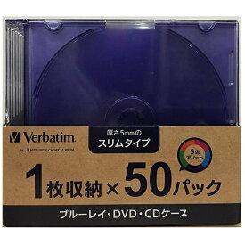 Verbatim バーベイタム 【ビックカメラグループオリジナル】Blu-ray/DVD/CD用スリムケース 50枚 Verbatim 5色 CPSSX50-B【point_rb】
