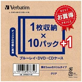 Verbatim バーベイタム 【ビックカメラグループオリジナル】Blu-ray/DVD/CD用スリムケース 11枚 Verbatim クリア CPSSC11-B【point_rb】