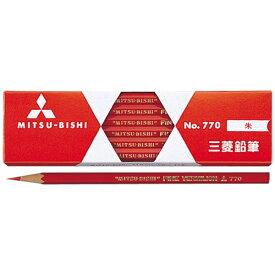 三菱鉛筆 MITSUBISHI PENCIL [朱・赤 鉛筆]朱通し六角 K770