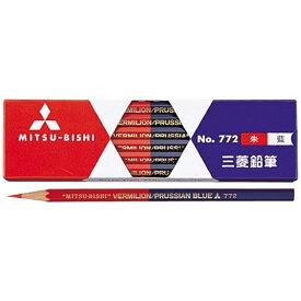 三菱鉛筆 MITSUBISHI PENCIL [朱・藍 鉛筆] 朱藍 5:5  K772