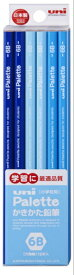三菱鉛筆 MITSUBISHI PENCIL [鉛筆] ユニ パレット 6角 ダース箱 PB 6B パステルブルー