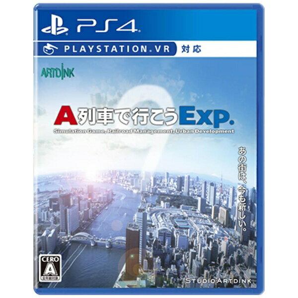 【送料無料】 アートディンク A列車で行こうExp.(エクスプレス)【PS4ゲームソフト】