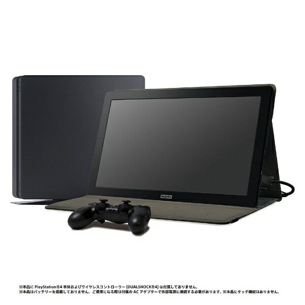 【送料無料】 HORI 【2000円OFFクーポン 8/20 00:00〜8/20 23:59】Portable Gaming Monitor for PlayStation4[PS4]