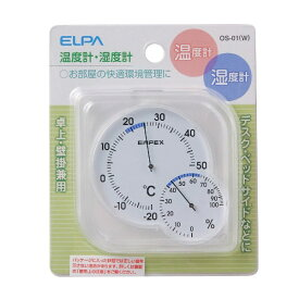 ELPA エルパ OS-01-W 温度計 シュクレミディ クリアホワイト [アナログ]