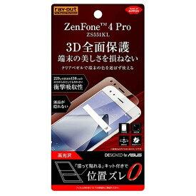 レイアウト rayout ZenFone 4 Pro(ZS551KL)用 フィルム TPU 光沢 フル 耐衝撃 RT-RAZ4PFT/WZD