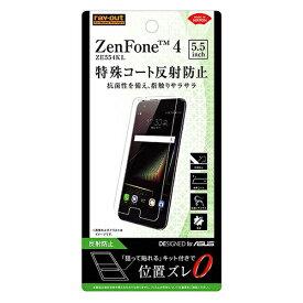 レイアウト rayout ZenFone 4(ZE554KL)用 フィルム さらさらタッチ 指紋 反射防止 RT-RAZ4F/H1
