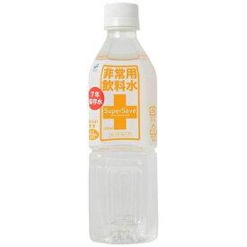 室戸マリンフーズ 室戸海洋深層水「非常用飲料水 スーパーセーブ7年」 500ml