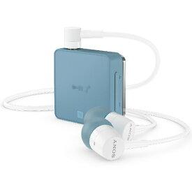 ソニー SONY bluetooth イヤホン カナル型 ブルー SBH24 [リモコン・マイク対応 /ワイヤレス(左右コード) /Bluetooth][ワイヤレスイヤホン SBH24L]