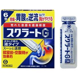 【第2類医薬品】 スクラートG(6包)【wtmedi】LION ライオン