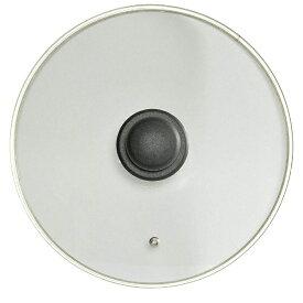パール金属 PEARL METAL LOOK LIFE 強化ガラス蓋(26cm) HB-2847[HB2847]