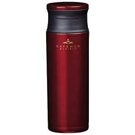 パール金属 PEARL METAL 軽量マグボトル500 500ml カフェマグバリスタ コーヒーチェリー HB-2610[HB2610]