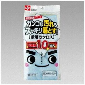 レック LEC 激落ちクロスお徳用 (10枚入) S-361[S361]