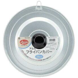 パール金属 PEARL METAL クックビーン アルミフライパンカバー(24〜28cm) H-5501[H5501]