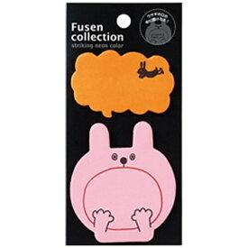 学研ステイフル Gakken Sta:Full 付箋コレクション(大口ウサギ) AM03429