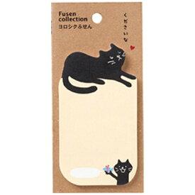 学研ステイフル Gakken Sta:Full ヨロシク付箋(黒猫)M034-57