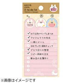 学研ステイフル Gakken Sta:Full みわける付箋(うさぎ) M036-44