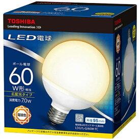 東芝 TOSHIBA LED電球 (ボール電球形・全光束730lm/電球色相当・口金E26) LDG7L-G/60W-TC[LDG7LG60WTC]