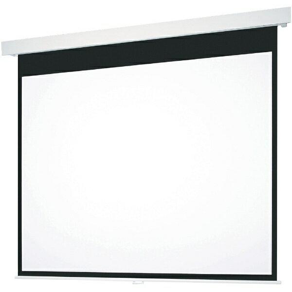 【送料無料】 オーエス OS 120型 手動巻上げ式スクリーン SMP-120VM-W1-WG 【メーカー直送・代金引換不可・時間指定・返品不可】