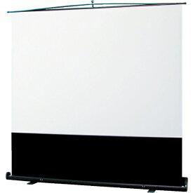 OS オーエス MS-103FN プロジェクタースクリーン MS ホワイト系 [103インチ /スプリング] 【メーカー直送・代金引換不可・時間指定・返品不可】