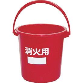 積水化学工業 SEKISUI 積水 消火用バケツ #10 本体 BS10R 【メーカー直送・代金引換不可・時間指定・返品不可】