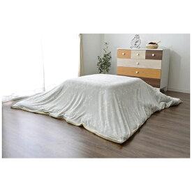 イケヒコ IKEHIKO 5522639 こたつ布団カバー レティス [対応天板サイズ:約75×75cm /正方形]