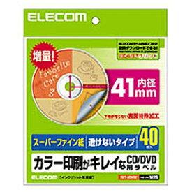 エレコム ELECOM CD/DVDラベル EDT-UDVDシリーズ ホワイト EDT-UDVD2 [A4 /40シート /1面 /マット][EDTUDVD2]