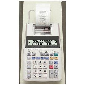 シャープ SHARP プリンタ電卓 セミデスクトップタイプ EL-1750V [12桁][EL1750V]