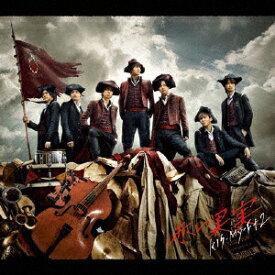 エイベックス・エンタテインメント Avex Entertainment Kis-My-Ft2/赤い果実 初回生産限定盤A 【CD】