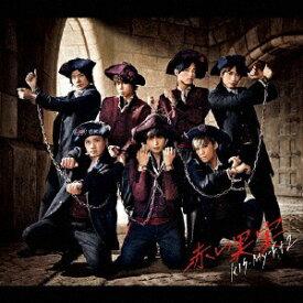 エイベックス・エンタテインメント Avex Entertainment Kis-My-Ft2/赤い果実 通常盤 【CD】
