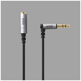 エレコム ELECOM ヘッドホン延長ケーブル 高音質 (1.0m/シルバー) EHP-35ELN10SV