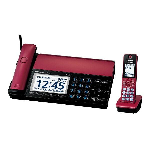 【送料無料】 パナソニック Panasonic 【子機1台付】デジタルコードレス普通紙FAX 「おたっくす」 KX-PZ910DL-R(ボルドーレッド)[KXPZ910DLR] panasonic