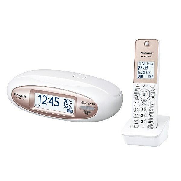 【送料無料】 パナソニック Panasonic 【子機1台付】デジタルコードレス電話機 「RU・RU・RU(ル・ル・ル)」 VE-GZX11DL-W(パールホワイト)[VEGZX11DLW] panasonic