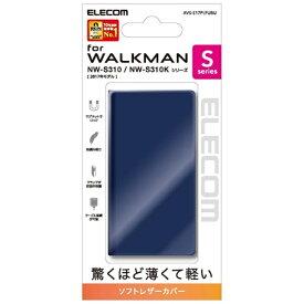 エレコム ELECOM Walkman Sシリーズ用ソフトレザーカバー (ブルー) AVS-S17PLFUBU