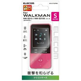 エレコム ELECOM Walkman Sシリーズ用シリコンケース (ディープピンク) AVS-S17SCPND