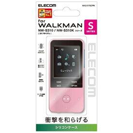 エレコム ELECOM Walkman Sシリーズ用シリコンケース (ピンク) AVS-S17SCPN